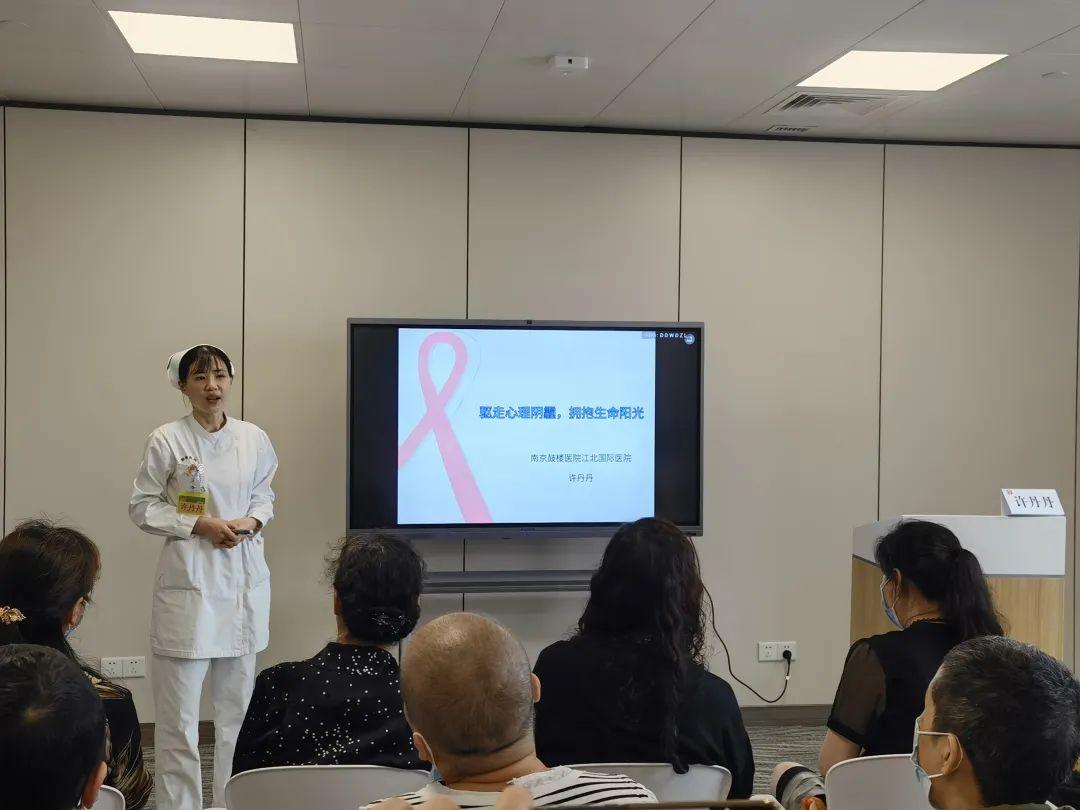 """与癌争锋 """"乳""""此关爱--鼓医肿瘤全程管理中心乳腺癌公益患教活动顺利举办"""
